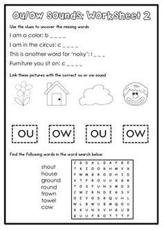 "Vowel Diphthongs: ""Ow"" | Worksheet | Education.com"