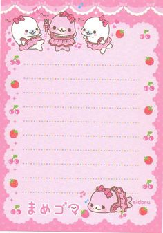 Mamegoma note paper