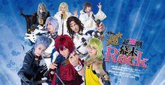 超歌劇(ウルトラミュージカル)『幕末Rock』公式サイト
