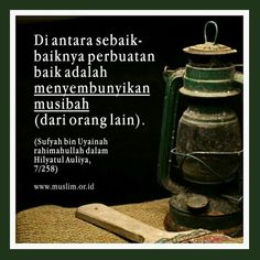 Muslim Quotes, Islamic Quotes, Learn Islam, Self Reminder, Quran Quotes, Words Quotes, Cool Words, Allah, Avatar