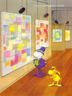 Museum Art Gallery, Puzzle Art, Book Drawing, Humor Grafico, Dog Walking, Cool Artwork, Comic Strips, Cool Words, Illustrators