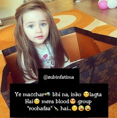 So Funny Epic Fails Pictures Crazy Girl Quotes, Funny Girl Quotes, Girly Quotes, Stupid Quotes, Jokes Quotes, Swag Quotes, Hindi Quotes, Memes, Funny Jockes