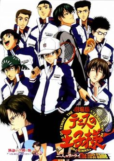 Prince Of Tennis ~~ Over 150 episodes in the first series and then more, more, more. Great watching for both guys and gals!