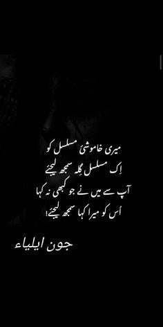 59 Best Poetry images in 2019 | Poetry, Urdu poetry, Deep words