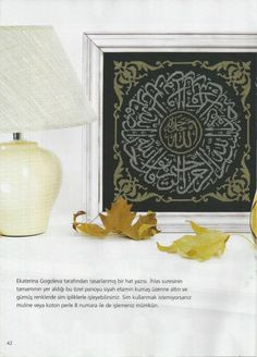 It's simple, free and blazing fast! Islamic Patterns, Islamic Calligraphy, Tree Branches, Cross Stitching, Cross Stitch Patterns, Art Pieces, Decorative Boxes, Tapestry, Simple
