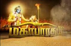 Mahabharatham 04-11-2015 – Vijay TV Serial 04-11-15 Episode 228 - http://g1movie.com/tamil-serials/mahabharatham-04-11-2015-vijay-tv-serial-04-11-15-episode-228/
