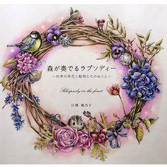 Art by @colourful_peeta 💕💕💕 Boa tarde colorideiras do meu jardim encantado!!! Estou tão apaixonada por esse colorido... quanta harmonia de cores... amei! 😍💖🌸💜😘🤗❤☄😍👏👏💐🎨💜🎊🎉🎊😉😙❤🐠🐟🐋🐳🐙🐚🐬🍃🌺🌱🌸🍁❤🍂🌻 #colorindomeujardimencantado #hiddenparadisecoloringbook #LoveIn30Languages #mycreativeescape #mandala #johannabasford #secretgarden #FlorestaEncantada #enchantedforest #adultcoloringbook #jardimdosbroder #fabercastell #maped #staedtler #mapedcolorpeps #fabercastellbra...