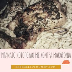 #thesmellofmommycooks Cheesesteak, Pork, Meat, Ethnic Recipes, Kale Stir Fry, Pork Chops