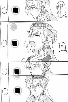 But this master better start running Fate Stay Night Series, Fate Stay Night Anime, Anime Love, Anime Guys, Gilgamesh And Enkidu, King Gilgamesh, Fate Servants, Fate Anime Series, Bishounen