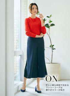 上品キレイなポンチボトムのON&OFF着回し|Today's Pick Up|ユニクロ Fashion Books, Uniqlo, Midi Skirt, Kids Outfits, Skirts, Shopping, Clothes, Vintage, Women