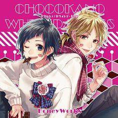 Chibi Manga, Manga Boy, Happy Tree Friends, Cute Anime Boy, Anime Love, Vocaloid, Otaku Anime, Anime Art, Zutto Mae Kara