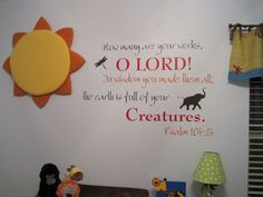 scripture for animal silhouette wall