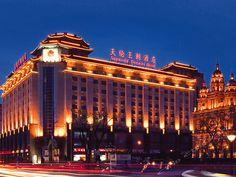 Beijing Sunworld Dynasty Hotel Online Reservation | Ctrip.com