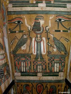 Cuve du cercueil d'Imenemipet (prêtre du dieu Amon)