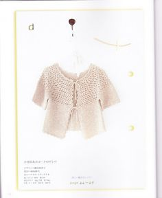 NV80023 - 陈笑华 - Picasa Albums Web  Lovely Japanese knitting and crocheting patterns