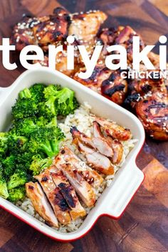Looking for an incredibly simple weeknight dinner that's tasty, healthy, and pairs with, like, everything? Try this grilled teriyaki chicken! Pork Rib Recipes, Grilled Chicken Recipes, Grilled Meat, Grilling Recipes, Cooking Recipes, Fish Recipes, Recipies, Bbq Pork Ribs, Chicken Teriyaki Recipe