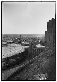 Naher Osten, Aleppo, Library Of Congress, Old Photos, New York Skyline, Roots, Entrance, Backgrounds, Castle