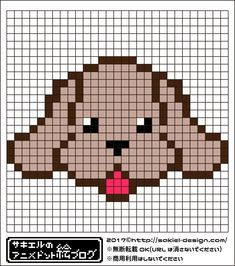 #head #dogDog head Tiny Cross Stitch, Cross Stitch Cards, Cross Stitch Animals, Cross Stitch Designs, Cross Stitching, Cross Stitch Embroidery, Embroidery Patterns, Cross Stitch Patterns, Beading Patterns