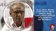 D.Pandian's exclusive Interview | Indian Communist party