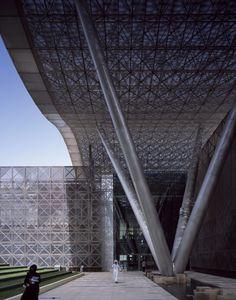 Parque de Ciência e Tecnologia do Qatar / Woods Bagot