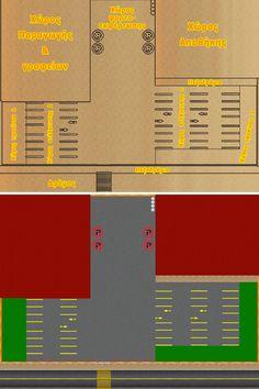 Ομαδική εργασία για το μάθημα της τεχνολογίας στη β΄τάξη γυμνασίου, με θέμα τον σχεδιασμό κατόψεων για βιομηχανία ζυμαρικών