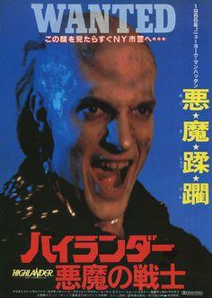'Highlander' Japanese Poster