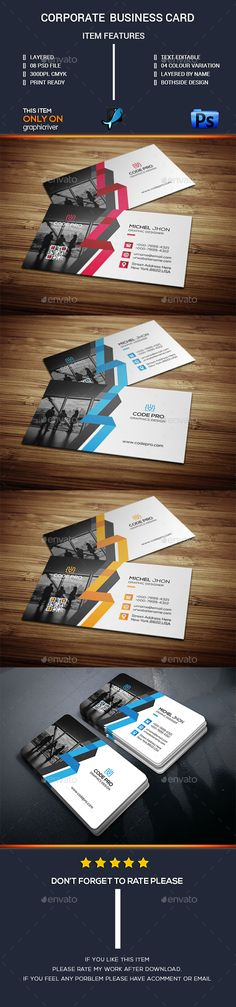 Business Card Print Template PSD