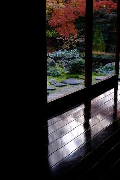 Ruriko-in temple, Kyoto, Japan