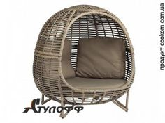 Диван-лаунж Android серо-бежевый Hanging Chair, Wicker, Furniture, Home Decor, Android, Garden, Hammock Chair, Decoration Home, Garten
