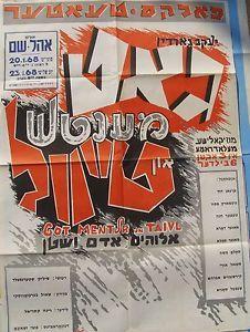 vintage yiddish posters