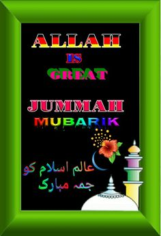 Allah, Places To Visit, Calm, Artwork, Photos, Work Of Art, Auguste Rodin Artwork, Artworks, God