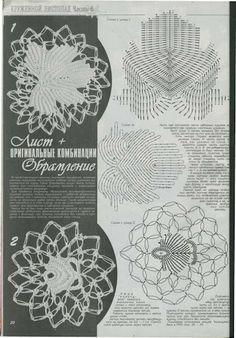 irish crochet motifs Дуплет 70 Кружевной листопад 6 - Мира2 - Picasa-Webalben