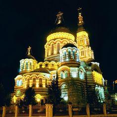 The Annunciation Cathedral, Kharkiv, Ukraine