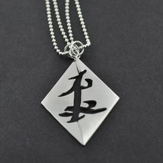 Friendship Rune Split Pendant | jewelry and accessories inspired by magical books