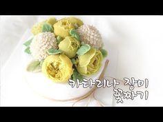 앙금플라워 카타리나 장미꽃짜기 Catarina rose flower piping - YouTube