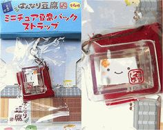 This is a cute strap for cell phone, key and bag etc. Hannari Tofu (tofu motif character) is in tofu pack with NOREN (traditional Japanese fabric dividers, hung between rooms, on walls, in doorways, or in windows). Words on Noren are said Hannari Tofu (Cute Tofu). so kawaii!! 2.5cm x 2cm (miniature).