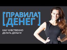 Открытая Студия. Керимова 26 08 2015 - YouTube
