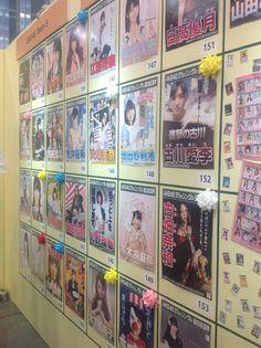 AKB48 Special Museum 2014 #akb48 #akb #ske #nmb #hkt