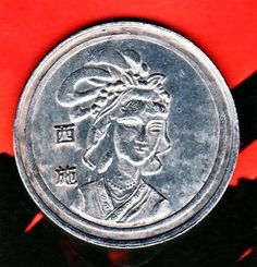 Old Large Ancient Rare Chinese Ancient Beauty Commemorative Coin