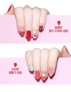 Nails short art manicures 28 new ideas Cute Nail Art, Cute Nails, Pretty Nails, Korean Nail Art, Korean Nails, Sparkle Nail Polish, Kawaii Nails, Minimalist Nails, Berry