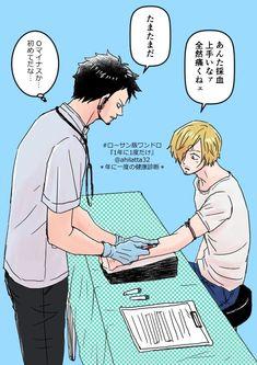 One Piece Ship, One Piece Fanart, Trafalgar Law, First Love, Religion, Anime, Fan Art, Memes, Manga