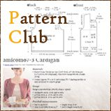 Japanese yarn web site with lots of free patterns in English. Need to be reasonably experienced in knitting and crochet as directions are pretty general, but there are charts if you know how to read schematics for stitching. Crochet Symbols, Crochet Chart, Crochet Stitches, Knit Crochet, Knitting Patterns Free, Free Knitting, Free Pattern, Crochet World, Crochet Books