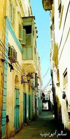 زنقة الريح. . المدينة القديمة طرابلس ليبيا Tripoli Libya