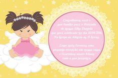 Convite digital personalizado Anjos 005