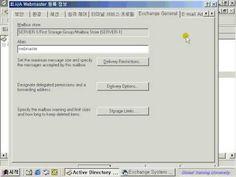 ex0616 Address List