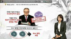 삼국지,카리스마 리더십, 불퇴전의 결단력으로 - 진미선 아나운서 ( #JinMiSun English MC ) E-Learing  #삼국지 #진미선아나운서 #三國志演義  https://youtu.be/-TfM9Z8p8Jo