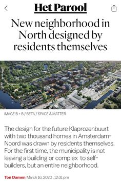 Space Matters, North Design, First Time, Amsterdam, City Photo, The Neighbourhood, March, News, The Neighborhood