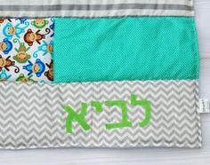 Push Gifts!  Grey chevron and Green Custom baby blanket / Baby quilt blanket / Baby blanket /Baby name blanket /Personalized baby blanket/Hebrew name