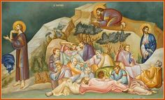 Holy week Holy Week, Religious Icons, Son Of God, Orthodox Icons, Jesus Christ, Catholic, Mosaic, Creations, Bible
