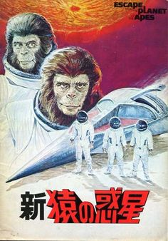 Escape from The Planet of The Apes Japanese Souvenir Program Roddy McDowall Sf Movies, Cool Posters, Movie Posters, Planet Of The Apes, Fat Man, Original Movie, Classic Films, The Conjuring, Science Fiction